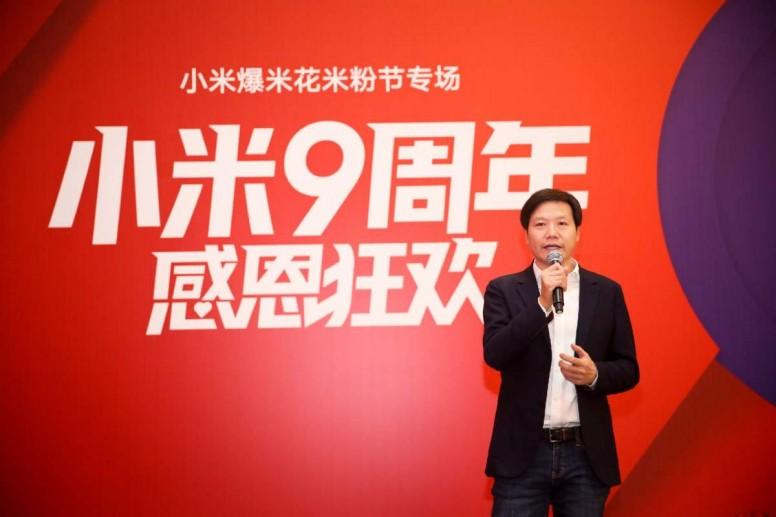 Xiaomi's CEO's Exciting 5G Phone Description