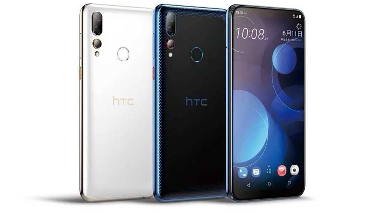The Specifications Of The HTC Desire 20 Pro Will Not Excite You