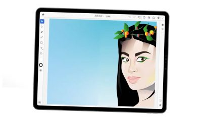 Adobe Illustrator App for iPad Launching This October
