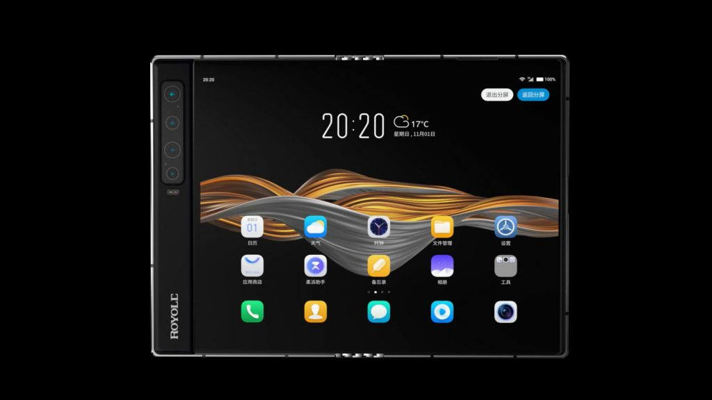 Royole FlexPai 2 Officially Launched, Priced Cheaper than Galaxy Z Fold 2
