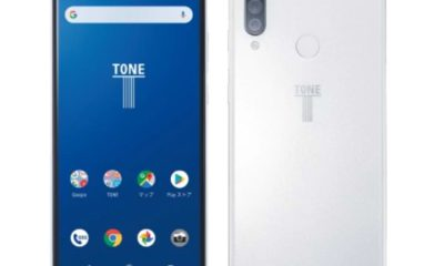 This latest Japanese smartphone is anti nude photos, immediately gets an error message