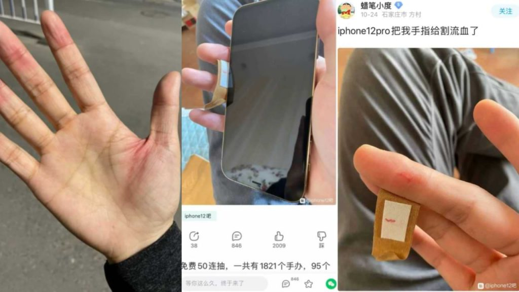 A number of iPhone 12 users experience cuts on their fingers due to the body being too sharp