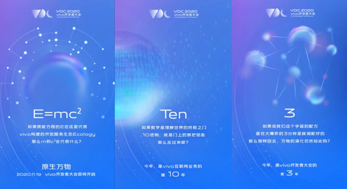 Holds this event, Vivo is preparing to introduce the new UI system