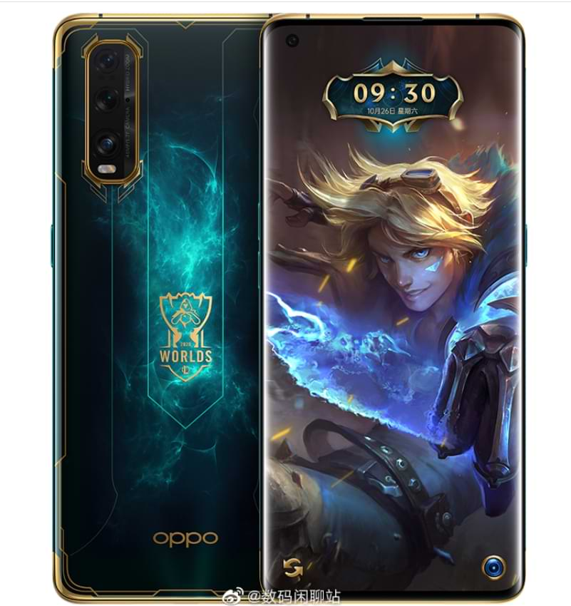 Oppo presents the Find X2 League of Legends edition