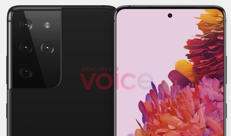 Se informa que Samsung lanzará un nuevo teléfono inteligente Galaxy S en enero