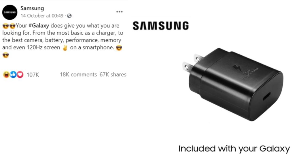 Samsung taunts Apple about missing charger adapter on iPhone 12 series