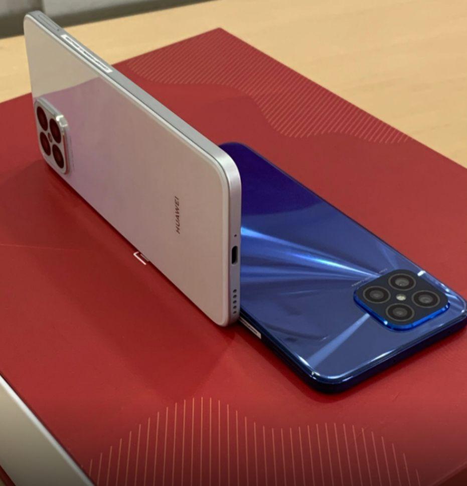 Huawei-will announce-the Nova 8 SE smartphone on November 5