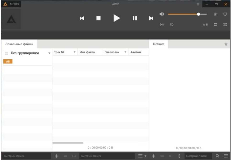 How to Download and Install AIMP Player on Ubuntu Linux Easily