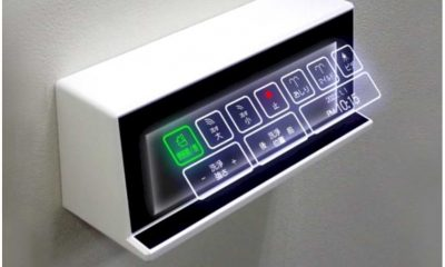 Toilets in Japan Will Use Holographic Technology to Replace Physical Keys