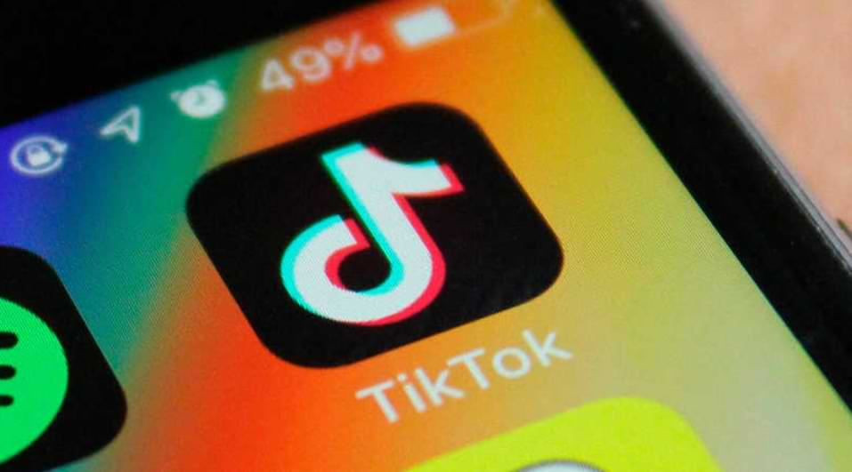 How to activate TikTok Bonus payments if they are not available