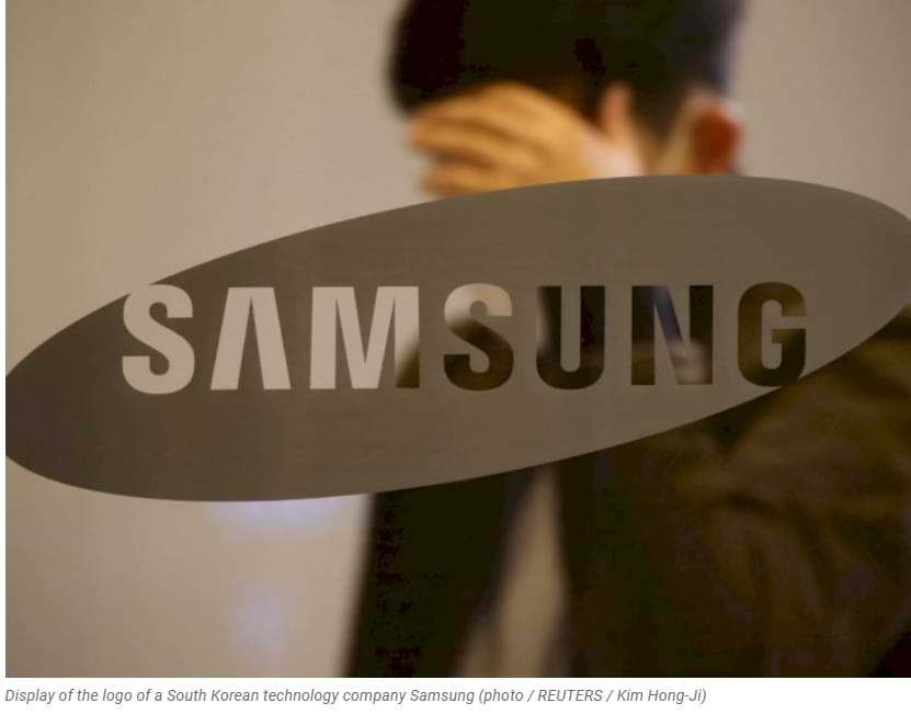 Samsung Display Is Still Called LCD Screen Production Until Next Year