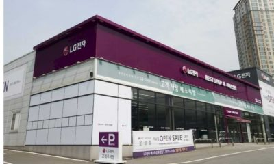 Not only Apple, Samsung also wants to sell its smartphones at LG-owned stores