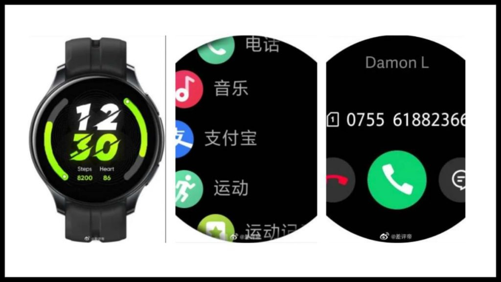 Realme Watch T1 on the way, What features will the new smartwatch offer